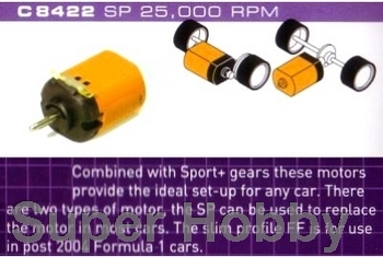 SP motor 25,000 rpm with wires