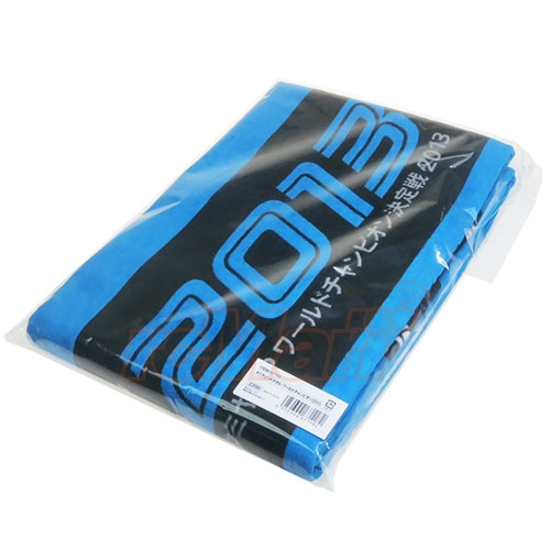 World Champion RC Pit Towel